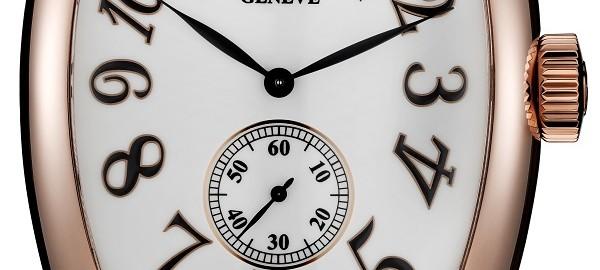 Franck-Muller-Vintage-Curvex-7-Days-Power-Reserve-Watch-3