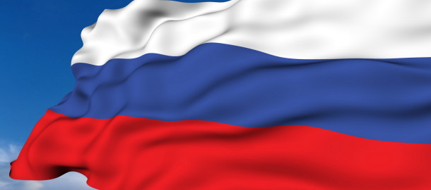 Cool-Backgrounds-Picture-Russian-Flag-e1378011586773