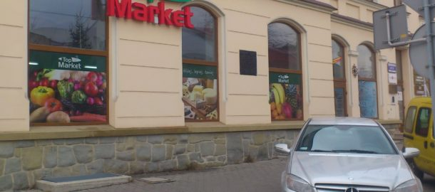 Top market 3