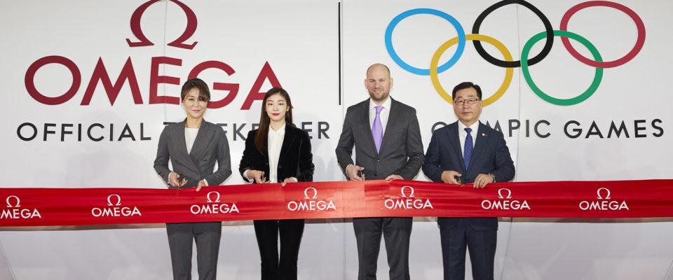 Julia Choi, Yuna Kim, Alain Zobrist, Hyunchul Park